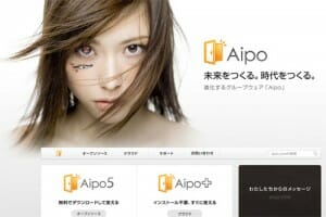 aipo5